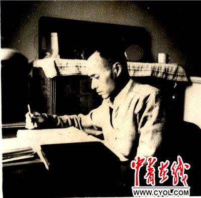 http://images.china.cn/attachement/jpg/site1000/20140916/0019b91eca4c1581efee16.jpg_cyol.com/img/news/attachement/jpg/site2/20170705/img4492487159.