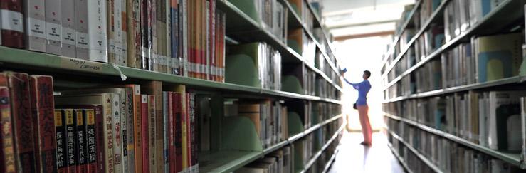 原西安交通大学图书馆由两部分组成